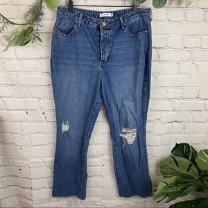 🌙Just fab high waist distressed button fly jeans